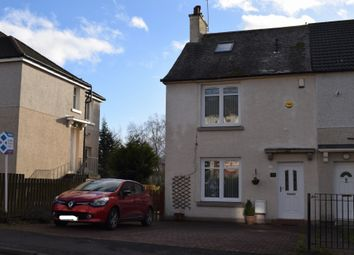 Thumbnail 3 bed end terrace house for sale in 129 Aros Drive, Mosspark, Glasgow