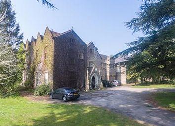 Thumbnail Land for sale in Burghwallis Hall, Grange Lane, Burghwallis, Doncaster