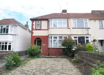 Thumbnail 3 bedroom end terrace house for sale in Dudley, Dudley Wood, Quarry Road