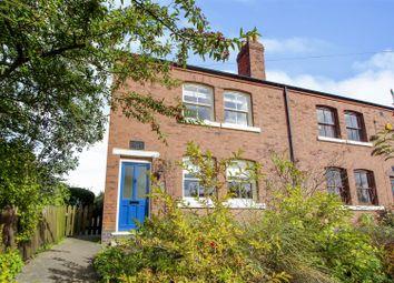 3 bed end terrace house for sale in Dale Road, Stanton-By-Dale, Ilkeston DE7