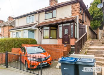 Thumbnail 3 bed semi-detached house to rent in Hawkesyard Road, Erdington