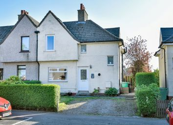 Thumbnail 3 bed end terrace house for sale in Queensferry Road, Rosyth