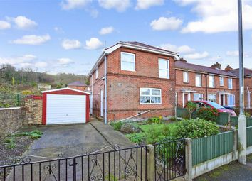 Thumbnail 3 bed end terrace house for sale in Coombe Valley Road, Dover, Kent