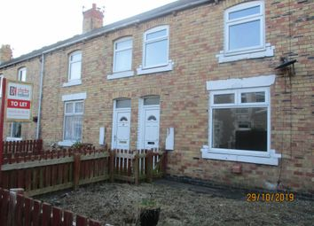 2 bed terraced house to rent in Katherine Street, Ashington, Northumberland NE63