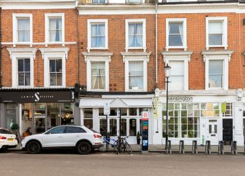 Thumbnail Retail premises to let in Russell Gardens, London