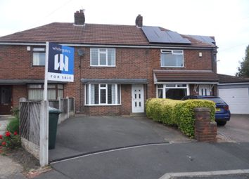 2 bed terraced house for sale in Jersey Close, Dewsbury, West Yorkshire WF12