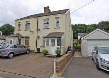 Thumbnail 2 bed semi-detached house for sale in Wern Road, Sebastopol, Pontypool, Torfaen