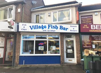 Thumbnail Restaurant/cafe to let in Main Street, Evington Village, Leicester
