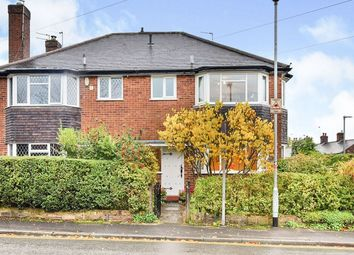 Thumbnail 3 bed semi-detached house for sale in Bourne Street, Wilmslow