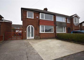 Thumbnail 3 bed semi-detached house for sale in St Marys Close, Walton-Le-Dale, Walton Le Dale, Lancashire