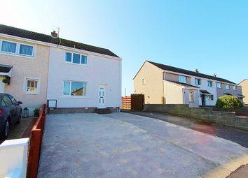 2 bed end terrace house for sale in Eastwood Avenue, Stranraer DG9