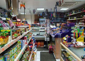 Retail premises for sale in Bargoed, Mid Glamorgan CF81