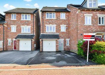 Thumbnail 4 bedroom semi-detached house for sale in Butlerwood Close, Kirkby In Ashfield, Nottingham, Nottinghamshire