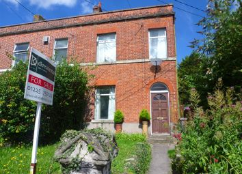 Thumbnail 2 bed cottage for sale in Frome Road, Trowbridge