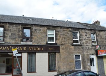 Thumbnail 1 bed flat for sale in High Station Rd, Falkirk, Falkirk