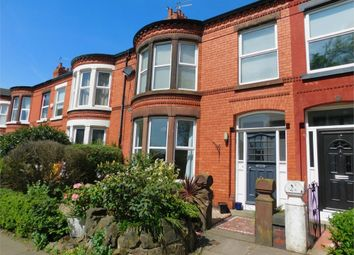 Thumbnail 1 bed detached house to rent in Heathfield Road, Wavertree, Liverpool, Merseyside