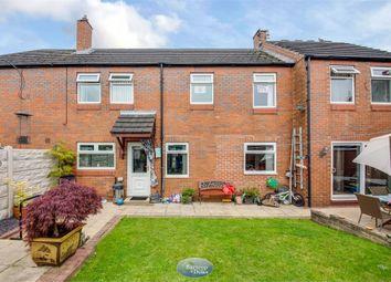 5 bed end terrace house for sale in Kipling Close, Worksop, Nottinghamshire S81