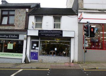 Thumbnail Property for sale in Dunraven Street, Tonypandy, Rhondda Cynon Taff.