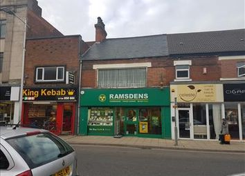 Thumbnail Retail premises to let in 148 High Street, Scunthorpe, North Lincolnshire