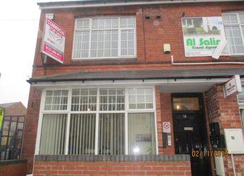 Thumbnail 1 bed flat to rent in Heathfield Road, Lozells