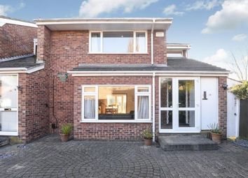 Thumbnail 3 bedroom end terrace house for sale in Worcester Park, Surrey, .