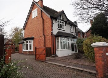 Thumbnail 4 bed detached house for sale in Sandbeds Road, Willenhall