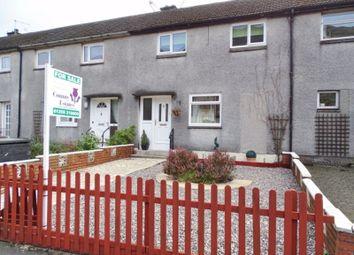 Thumbnail 2 bedroom terraced house for sale in St. Serfs Walk, Alva