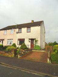 2 bed semi-detached house for sale in 3 Elder Avenue, Dumfries DG2