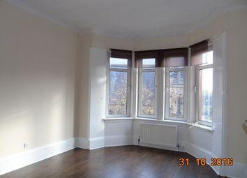Thumbnail 1 bedroom flat to rent in Merrick Gardens, Ibrox, Glasgow, Lanarkshire