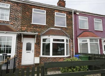 Thumbnail 2 bed terraced house to rent in Northfield Avenue, Hessle