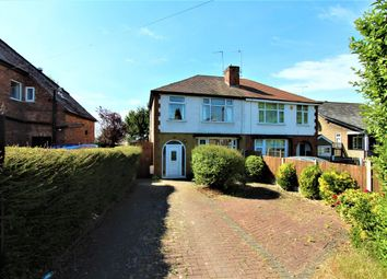 3 bed semi-detached house for sale in Trowell Road, Wollaton, Nottingham NG8