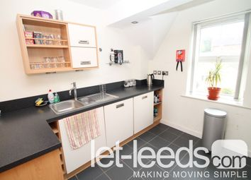 Thumbnail 1 bed flat to rent in The Junxion, Station Approach, Headingley