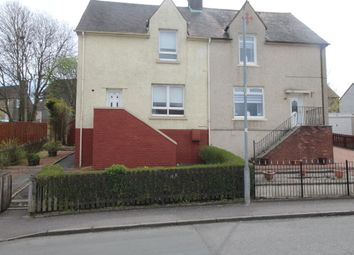 Thumbnail 3 bed semi-detached house for sale in Mckenna Drive, Airdrie, North Lanarkshire