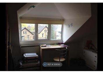 Thumbnail Room to rent in Elmore Road, Sheffield