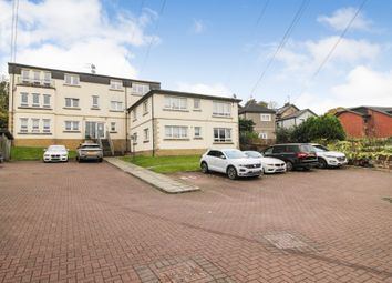 Thumbnail 2 bed flat for sale in 169 Hamilton Road, Glasgow