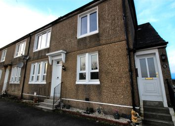 2 bed flat for sale in Viewfield Cottages, Moodiesburn, Lanarkshire G69