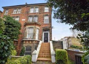 Thumbnail 5 bedroom flat to rent in Bridge View, London