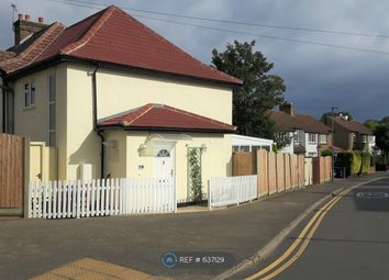 Thumbnail 2 bed end terrace house to rent in Hill Crescent, Surbiton