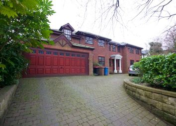 Thumbnail 7 bed detached house for sale in Old Hall Road, Salford