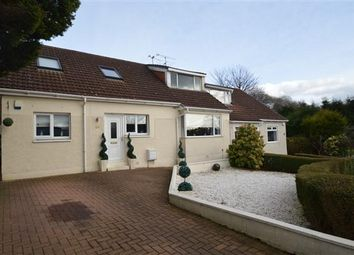 Thumbnail 4 bed semi-detached house for sale in Dirleton Gate, Bearsden, Glasgow