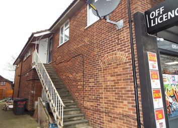 Thumbnail 3 bed maisonette to rent in Pixmore Avenue, Letchworth Garden City