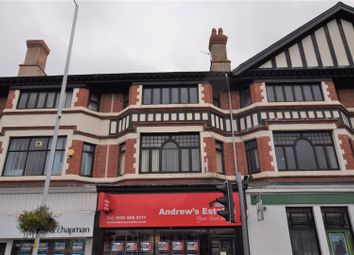 Thumbnail 2 bed flat to rent in Woodchurch Road, Prenton
