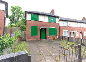 Thumbnail 3 bedroom end terrace house for sale in Glaister Lane, Bolton, Lancashire