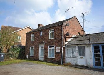 Thumbnail 1 bedroom flat to rent in Oakington Business Park, Dry Drayton Road, Oakington, Cambridge
