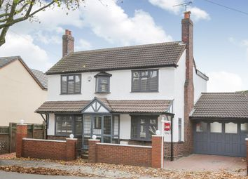 Thumbnail 4 bed detached house for sale in Somerford Place, Willenhall