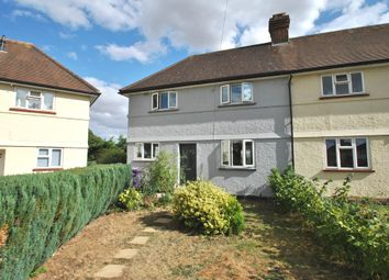 Thumbnail 3 bed end terrace house for sale in West View, Letchworth Garden City