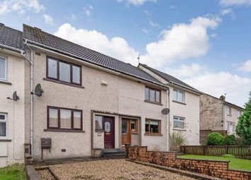 Thumbnail 2 bed terraced house for sale in St Margaret Avenue, Dalry, North Ayrshire, Scotland