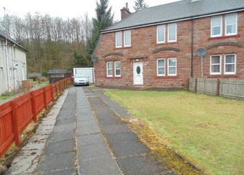 Thumbnail 2 bed flat for sale in Hillfoot, Renton