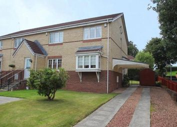 Thumbnail 2 bed end terrace house for sale in Strathcarron Way, Paisley, Renfrewshire