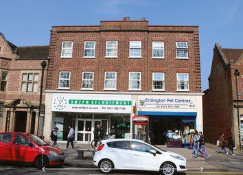 Thumbnail Retail premises for sale in High Street, Erdington